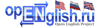 OPENGLISH.RU: Open English Project
